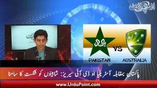پاکستان بمقابلہ آسٹریلیا میچ۔۔۔سرجیکل سٹرائیک اور اسرائیلی راکٹ فائر۔۔۔نیوز روم رخشان میر کے ساتھ