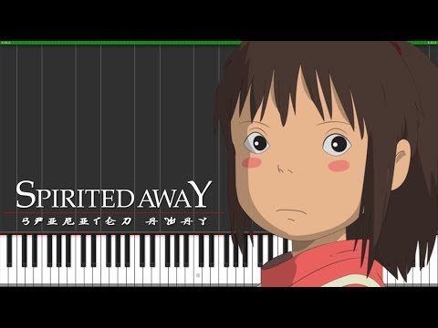 One Summer's Day - Spirited Away [Piano Tutorial] (Synthesia) // Knight Pianist ChacelX