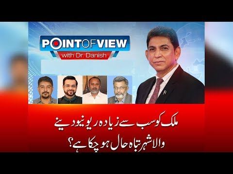 Waseem Aftab, Rashid Godail join Dr. Danish in Point Of View  | 11 May 2018 | 24 News HD