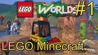 LEGO Worlds PC прохождение часть 1 Настоящий Лего Майнкрафт