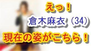 【関連動画】 【衝撃】公開処刑された女芸能人たち!悪意のある写真!芸...