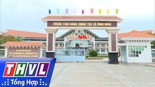 THVL | Nông thôn ngày nay: Thị xã Bình Minh phấn đấu hoàn thành mục tiêu xây dựng nông thôn mới