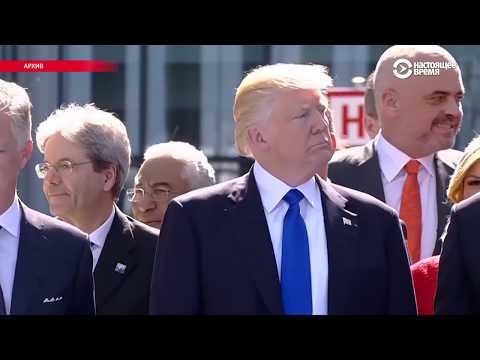 Трамп год у