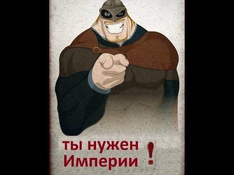 Life is feudal your own world rivera ролевая игра госпожа и раб.семейная пара
