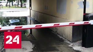 Шлагбаум раздора: московский двор превратили в частную парковку - Россия 24