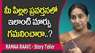 Does Your Kid Have an Attitude Problem? || Ramaa Raavi || SumanTV Mom