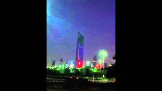 Al Hamra Tower Decorated for the Kuwait National Day 2012