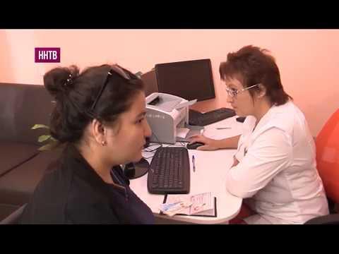 «Открытая регистратура» появилась в поликлинике №17 Нижнего Новгорода