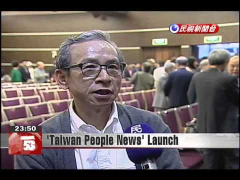 Former president on hand for publishing of new electronic newspaper