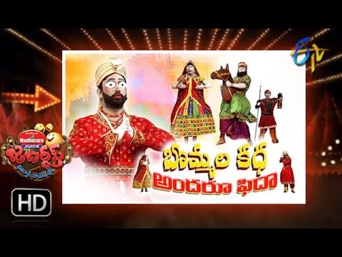 Jabardasth | 3rd May 2018 | Full Episode | ETV Telugu