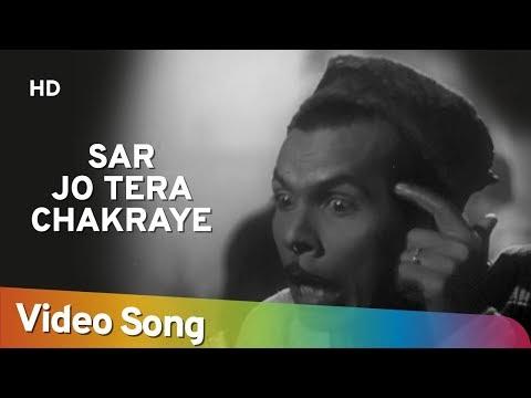 Sar Jo Tera Chakraye   Pyaasa (1957)   Johnny Walker Classic Old Song