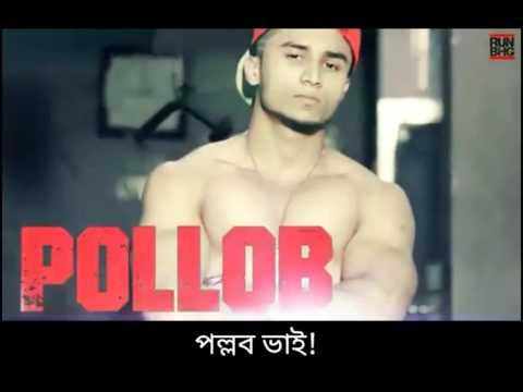 SMS-Pollob Vai-Slow Motion With Lyrics-Sadi's Craetion