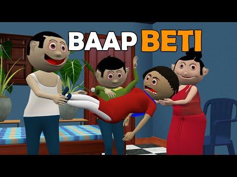 BAAP BETI | CS Bisht Vines | Desi Comedy Video | School Classroom Jokes
