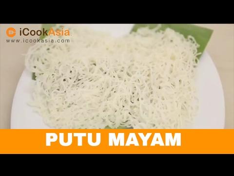 Putu Mayam | Try Cook | iCookAsia