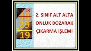 2  SINIF ALT ALTA ONLUK BOZARAK ÇIKARMA İŞLEMİ ALIŞTIRMALARI