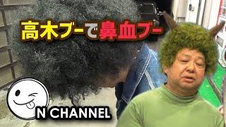 制作N遊びチャンネルに登録してネ! http://www.youtube.com/channel/UC8...
