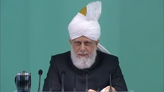 Fjalimi i xhumas 13-11-2015: Kalifi i Parë i Mesihut të Premtuar, Allahu e mëshiroftë