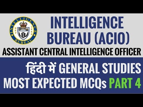 General Studies - Part 4 - हिंदी में - Most Expected And Important MCQs For IB ACIO Exam