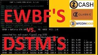 DSTM vs EWBF Zcash Equihash miner COMPARE / gtx 1050ti Stock settings 🔥🔥🔥