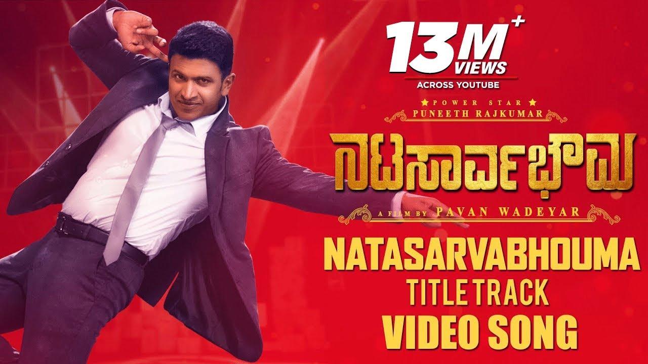 Download Natasaarvabhowma Title Track Full Video Song   Puneeth Rajkumar, Rachita Ram   D Imman Pavan Wadeyar