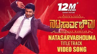 natasaarvabhowma-title-track-full-video-song-puneeth-rajkumar-rachita-ram-d-immanpavan-wadeyar