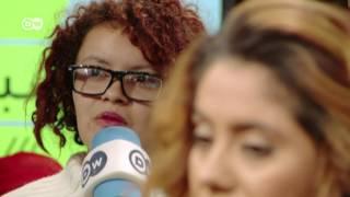 ناشطة تونسية لوزيرة الشباب والرياضة:
