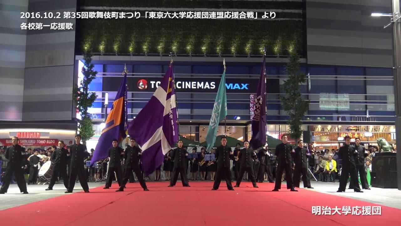 2016.10.2 第35回歌舞伎町まつり...