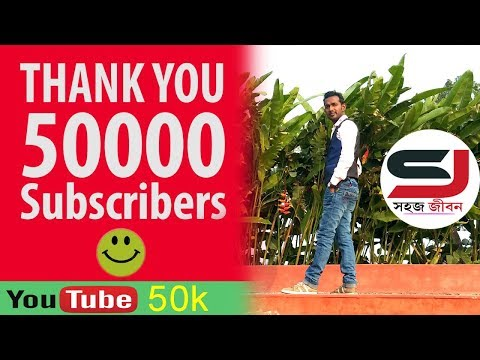 Thank You For 50k Subscriber || I am so Happy || Thank You All