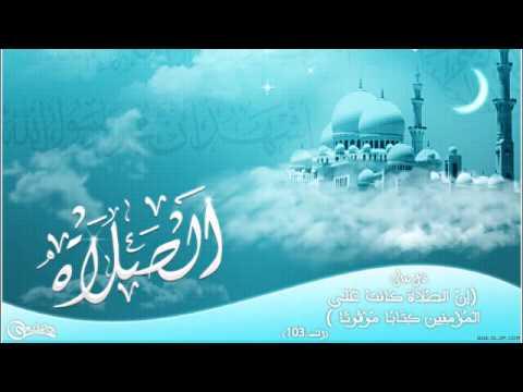 من اقوى المحاضرات ● الصلاة تشتكي ● للشيخ خالد الراشد thumbnail