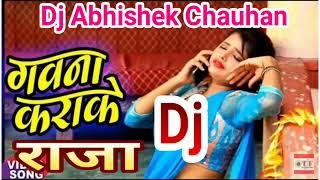 Gambar cover Gawana Kara Ke Raja Chal Gaila Baharwa Kaharwa DJ Abhishek Chauhan