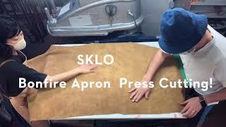 SKLO レザー焚き火エプロンの裁断作業
