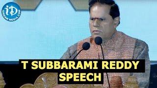 AP Congress Leader T Subbarami Reddy Speech - Sampoorna Bhagavad Gita Audio Launch