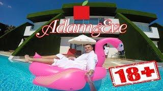 Adam Eve Hotel 5 Villa Обзор отеля Адам и Ева номер Вилла Адам Отзыв про отель ТУРЦИЯ БЕЛЕК 2019