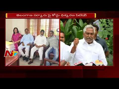 T Congress CLP Meeting At Sr Leader Jana Reddy House Over MLAs Expulsion || NTV Mp3