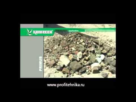 Мобильная сортировочная установка KOMPTECH PRIMUS