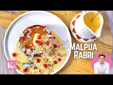 Malpua Rabri मालपुआ रबरी | Kunal Kapur Indian Dessert Recipes | Chef Kapoor Halwai Festive Recipe
