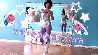 Hey Magical Cuties! This song is such a classic and I've been reall...