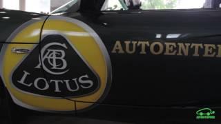 видео Модельный ряд автомобилей Lotus