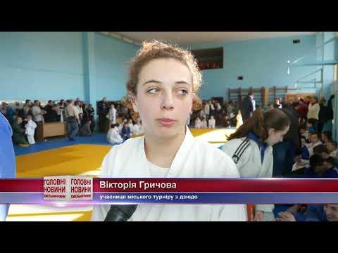 Телеканал Ексклюзив: Дзюдоїсти Хмельницького відкрили новий змагальний сезон