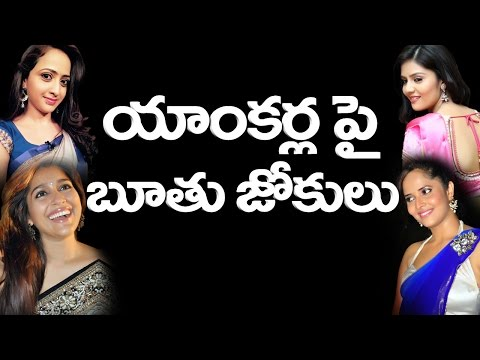 carbon dating meaning in telugu