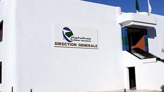 روبورتاج حول الدور الذي تلعبه النقابة على مستوى اتصالات الجزائر