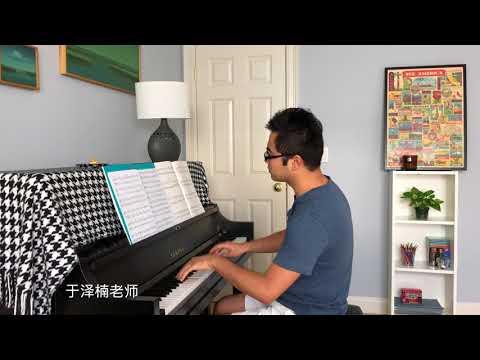 2019-2020 ABRSM Grade 8 A2~D. Scarlatti: Sonata in D