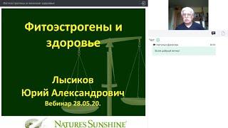 Фитоэстрогены и женское здоровье. К. м. н.  Лысиков Ю. А.  лекция врача нутрициолога.