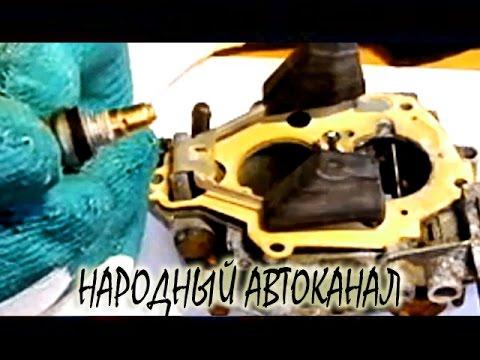 Заглушка или электромагнитный клапан на карбюратор Солекс