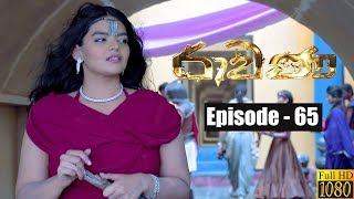 Ravana | Episode 65 14th July 2019 Thumbnail