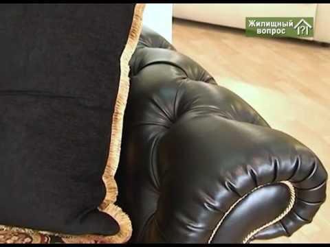 Сюжет Добрый стиль (Мягкая мебель)