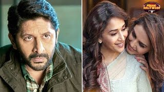 Arshad Warsi Blames Huma Qureshi & Madhuri Dixit For 'Dedh Ishqiya' Debacle | Bollywood News