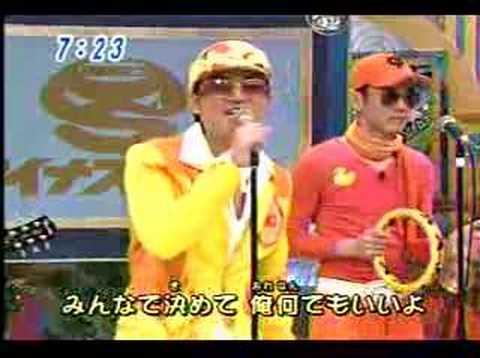 マイナスターズ - 「カバ」~「俺なんでもいいし」 - YouTube