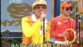 マイナスターズ - 「カバ」~「俺なんでもいいし」 thumbnail