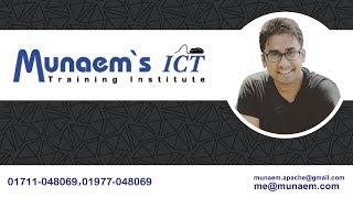 ICT Bangla Tutorial flowchart .1+2+3+...+n part 1